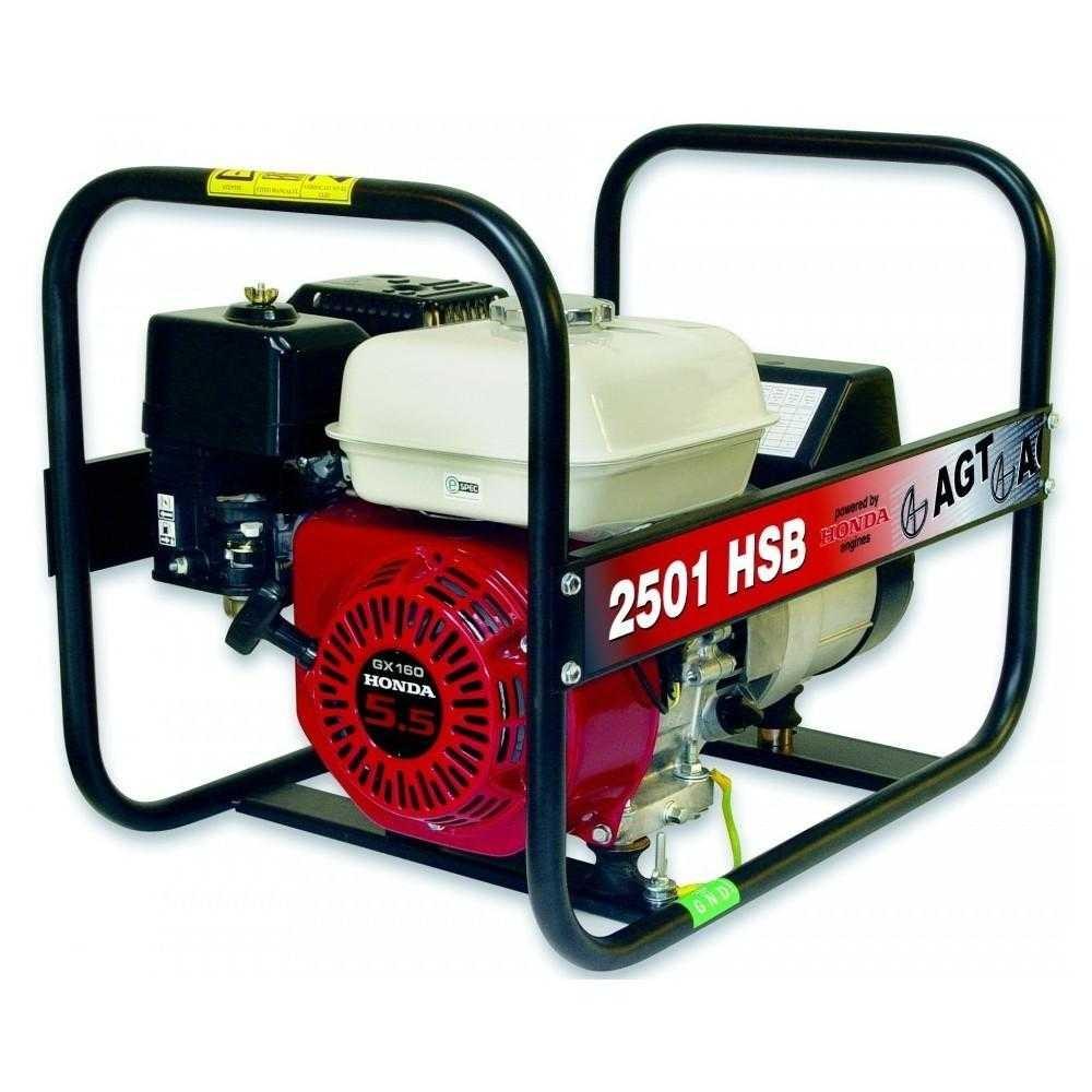 Generator monofazat AGT 2501 HSB SE, 2.2 KVA