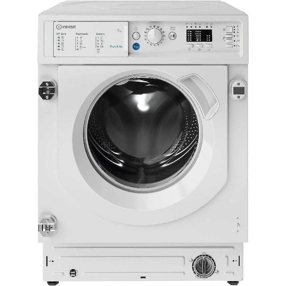 Masina de spalat rufe incorporabila Indesit BI WMIL 71252 EU N, 1200 RPM, 7 Kg, Clasa E