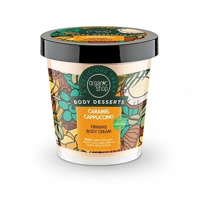 Crema de corp, Caramel Cappuccino, Organic Shop, 450 ml