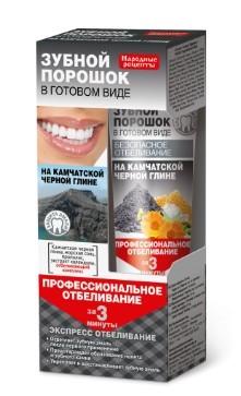 Pasta de Dinti, Efect de Albire cu Argila Neagra de Kamceatka, 45 ML