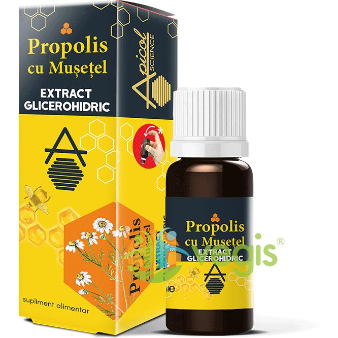 Propolis cu Musetel Extract Glicerohidric 30ml