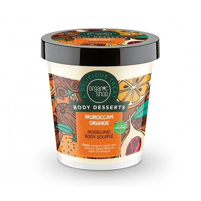 Sufleu pentru corp, Moroccan Orange, Organic Shop, 450 ml